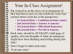 your in class assignment
