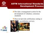 astm international standards development process