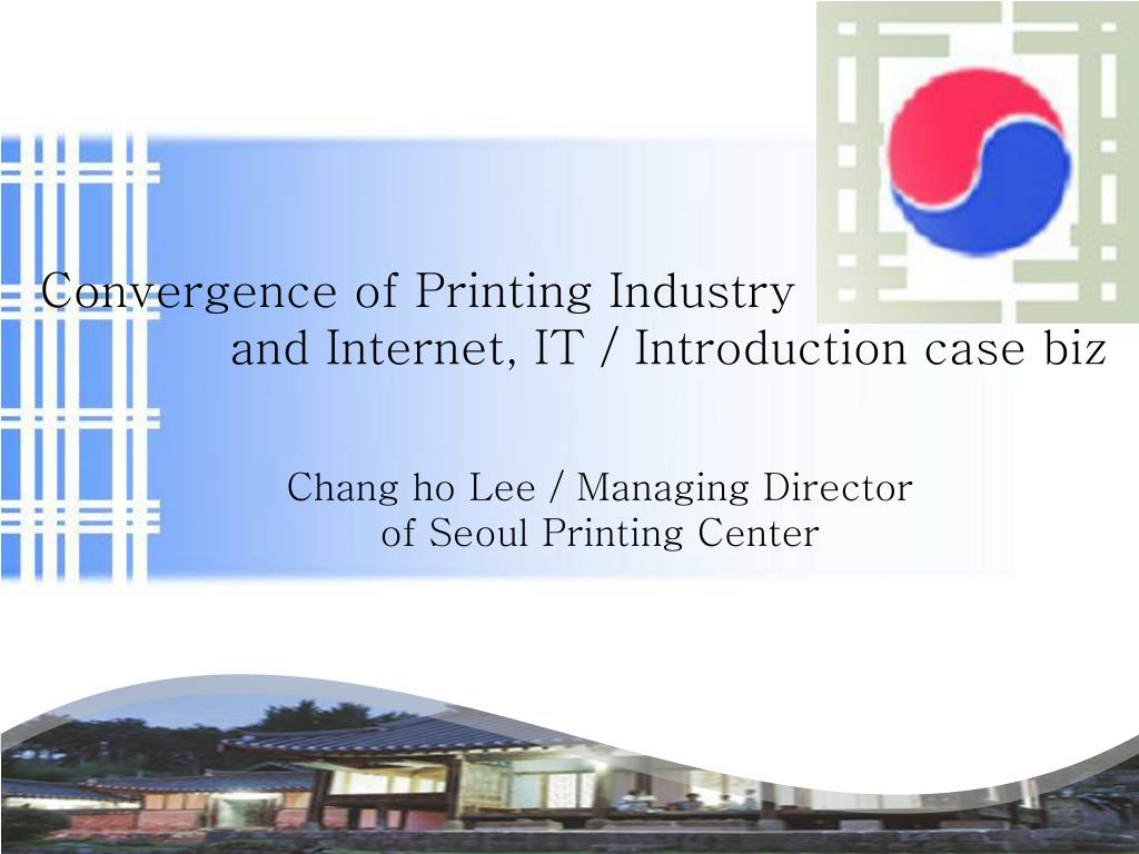 Convergence of Printing Industry