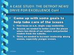 a case study the detroit news drive for excellence cont15