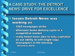 a case study the detroit news drive for excellence