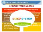 health system models