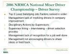 2006 nrmca national mixer driver championship driver survey10