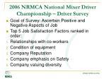 2006 nrmca national mixer driver championship driver survey9