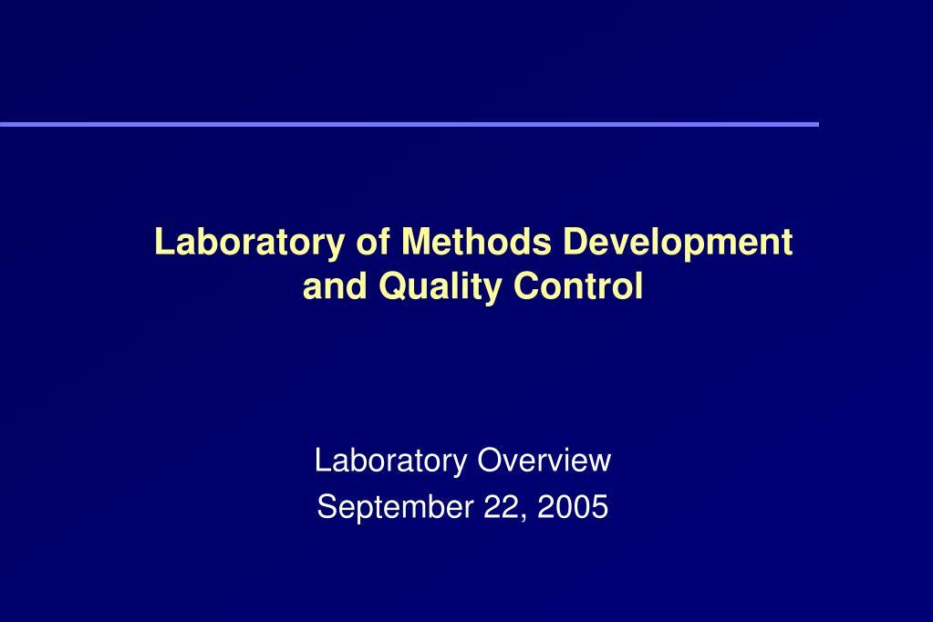 Laboratory of Methods Development