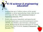 k 16 science engineering education