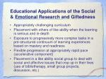 educational applications of the social emotional research and giftedness