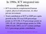 in 1990s ict integrated into production