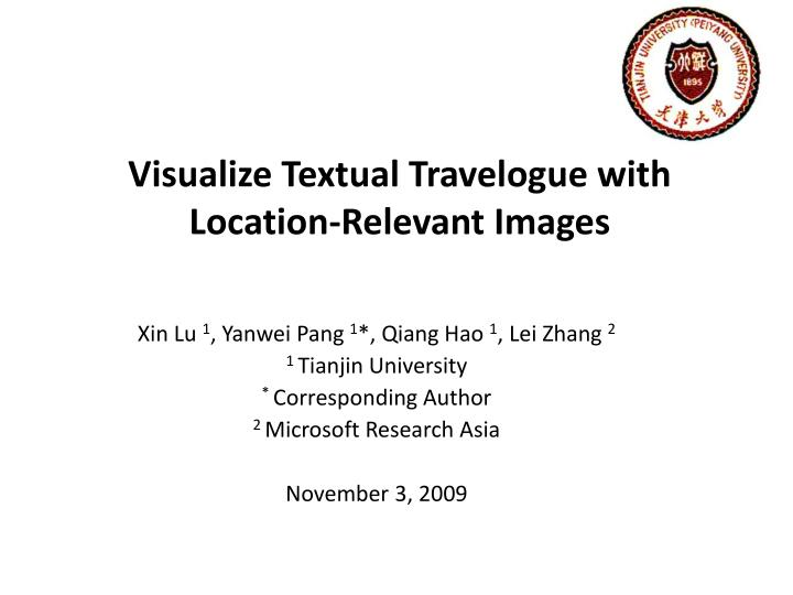 Visualize Textual Travelogue with Location-Relevant Images