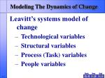 modeling the dynamics of change