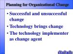 planning for organizational change