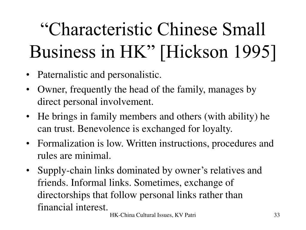 """""""Characteristic Chinese Small Business in HK"""" [Hickson 1995]"""