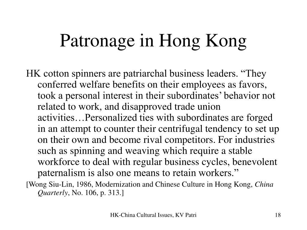 Patronage in Hong Kong