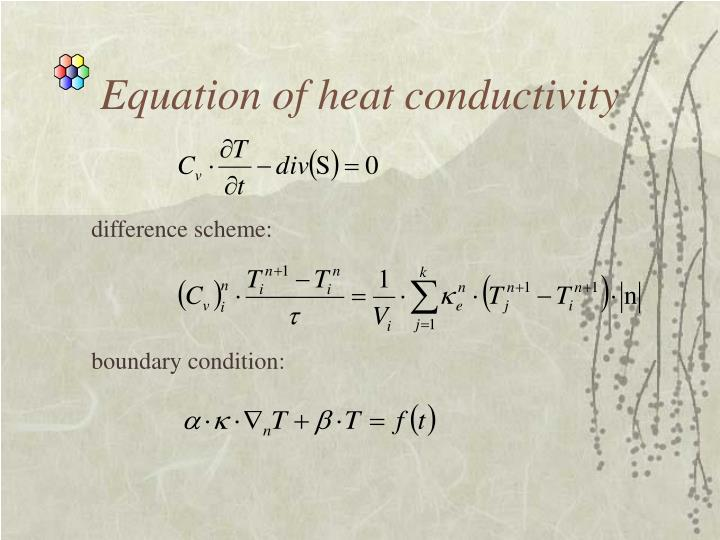 Equation of heat conductivity