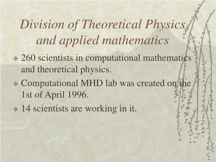 Division of Theoretical Physics and applied mathematics
