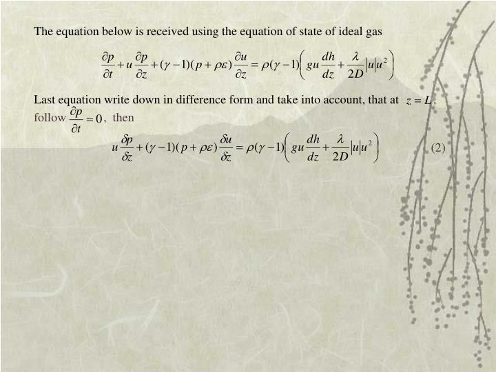 Last equation write down in difference form and take into account, that at