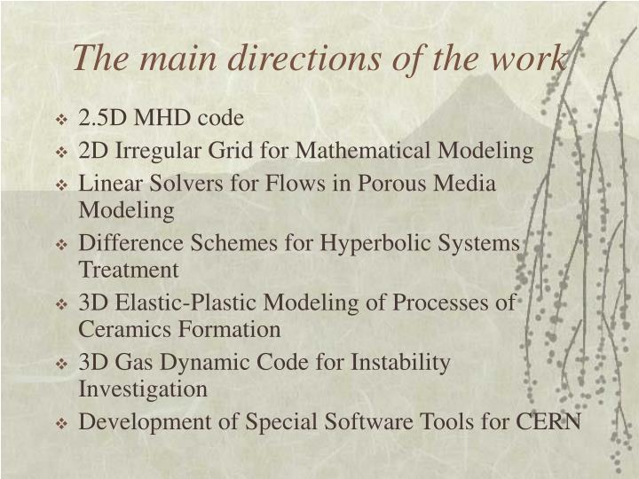 The main directions of the work