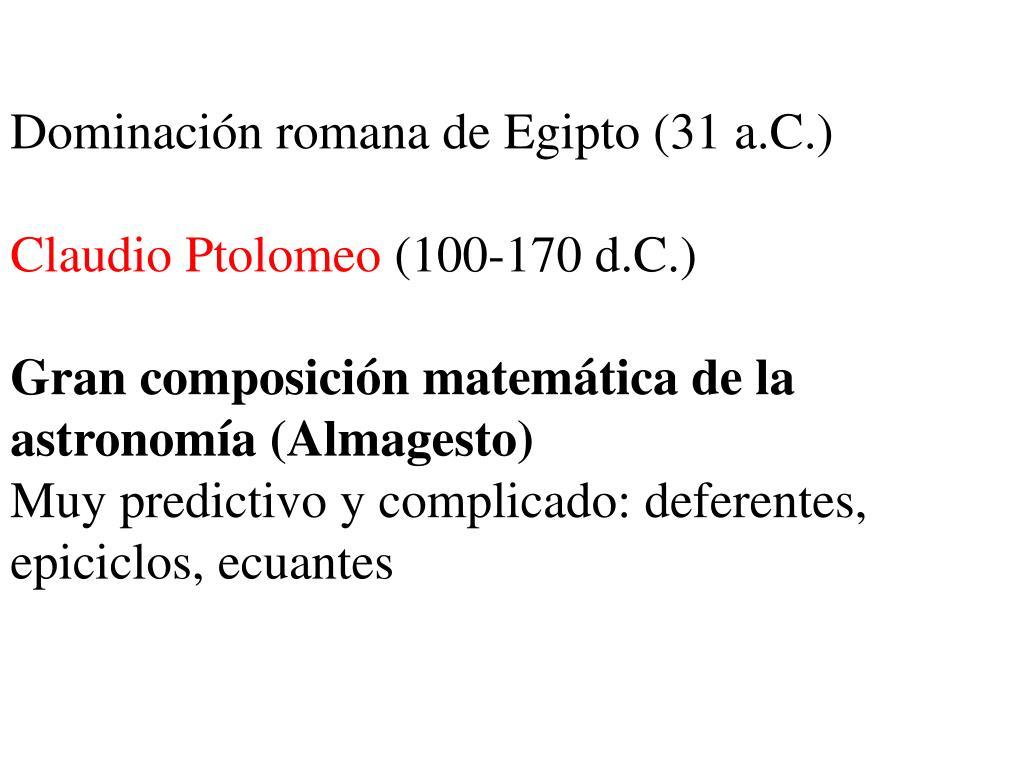 Dominación romana de
