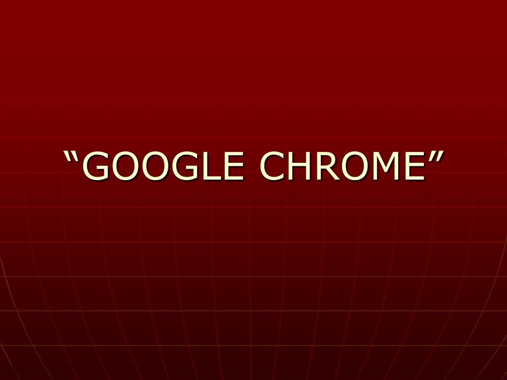 google chrome l.