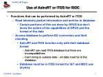 use of astrort or itos for isoc
