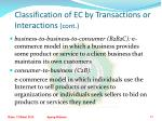 classification of ec by transactions or interactions cont