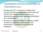 classification of ec by transactions or interactions cont20