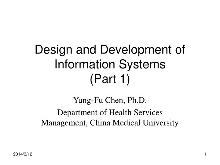 design and development of information systems part 1 n.