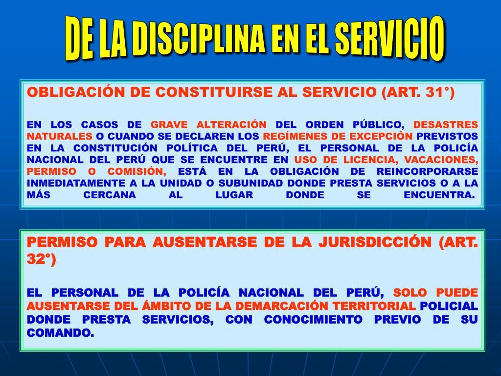 DE LA DISCIPLINA EN EL SERVICIO