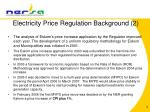 electricity price regulation background 2