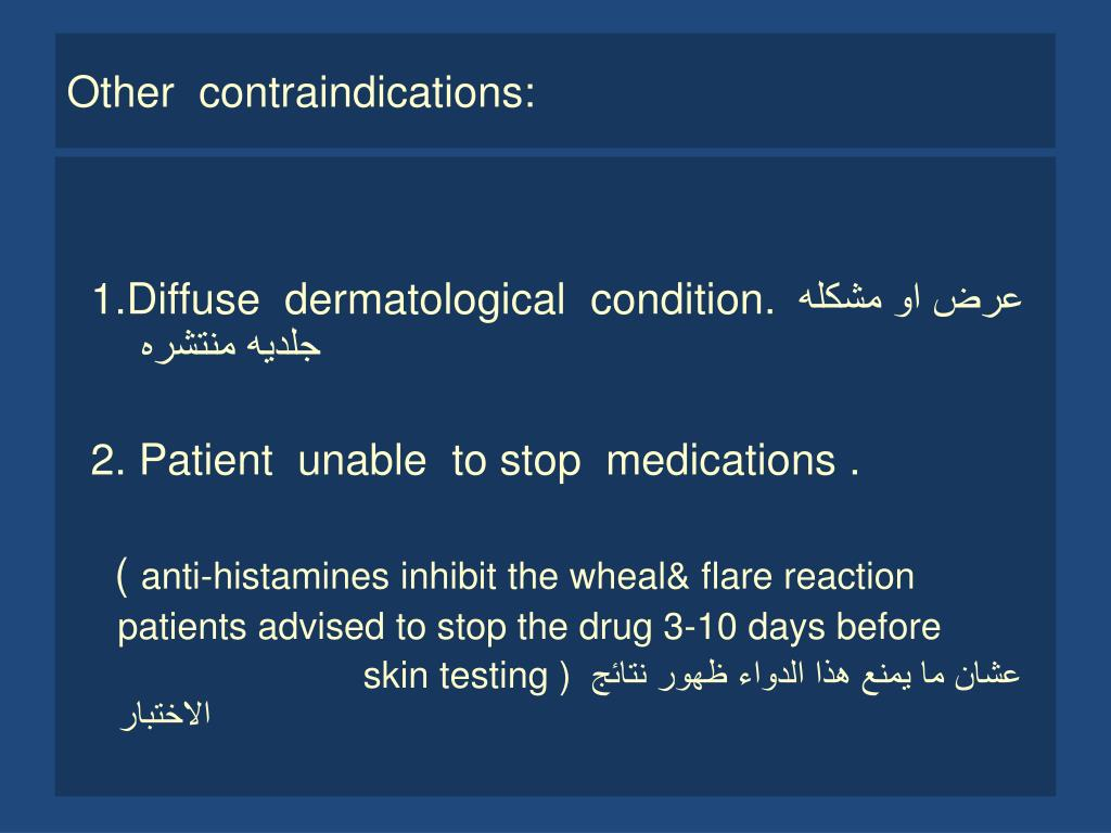 Other  contraindications:
