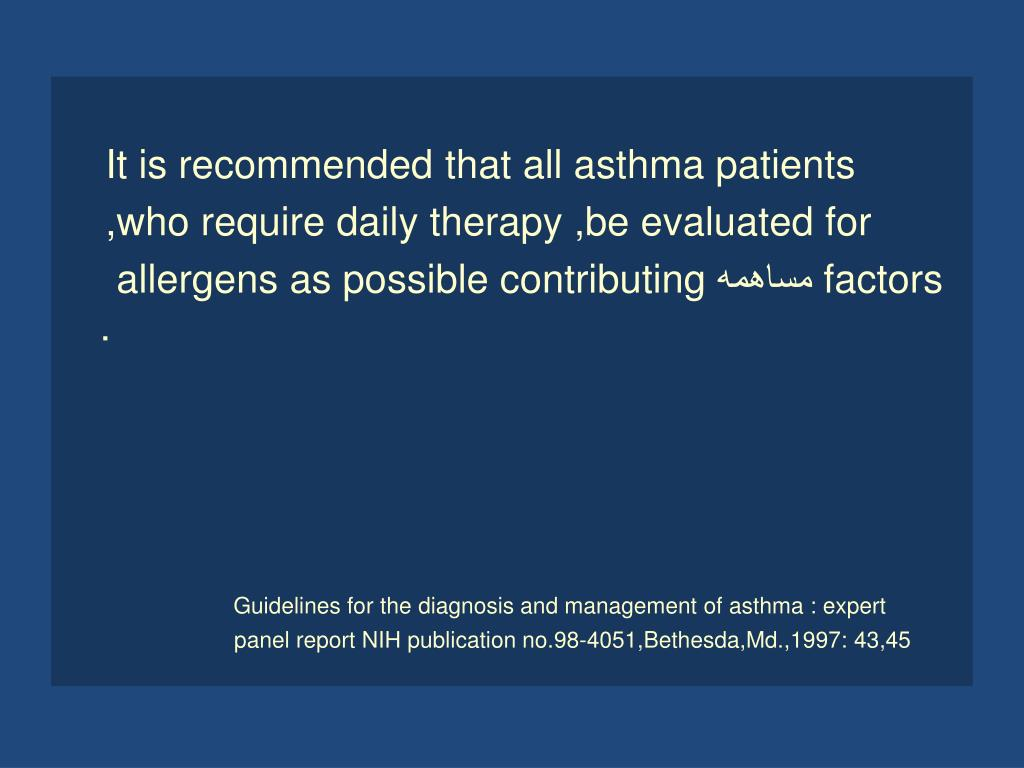 It is recommended that all asthma patients