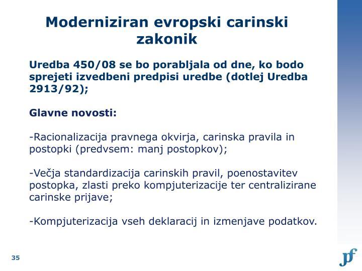 Moderniziran evropski carinski zakonik