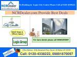 ncrdealer com provide best deals2