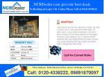 ncrdealer com provide best deals3