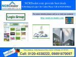 ncrdealer com provide best deals6
