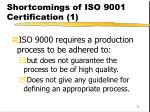 shortcomings of iso 9001 certification 1