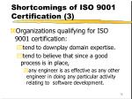 shortcomings of iso 9001 certification 3