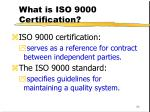 what is iso 9000 certification