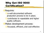 why get iso 9000 certification48