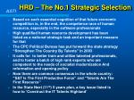 hrd the no 1 strategic selection