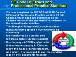 se code of ethics and professional practice standard