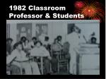 1982 classroom professor students