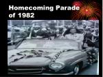 homecoming parade of 1982