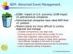 aem abnormal event management