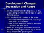 development changes separation and reuse
