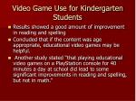 video game use for kindergarten students8