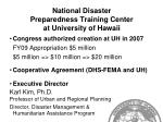 national disaster preparedness training center at university of hawaii
