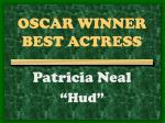 oscar winner best actress