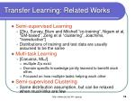 transfer learning related works