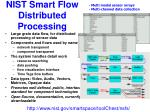 nist smart flow distributed processing